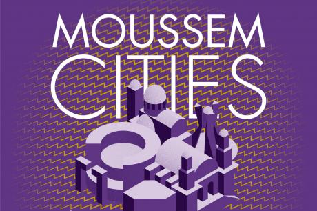 MOUSSEM CITIES: Algiers