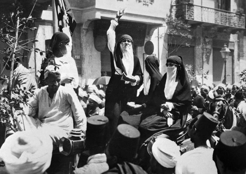 Hawa El Horreya (Whims of freedom)